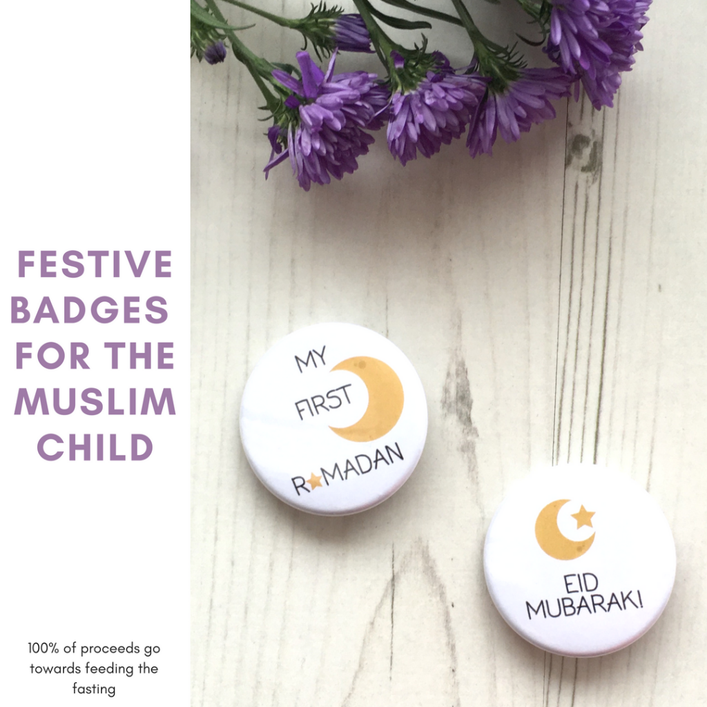 FESTIVE BADGES FOR THE MUSLIM CHILD