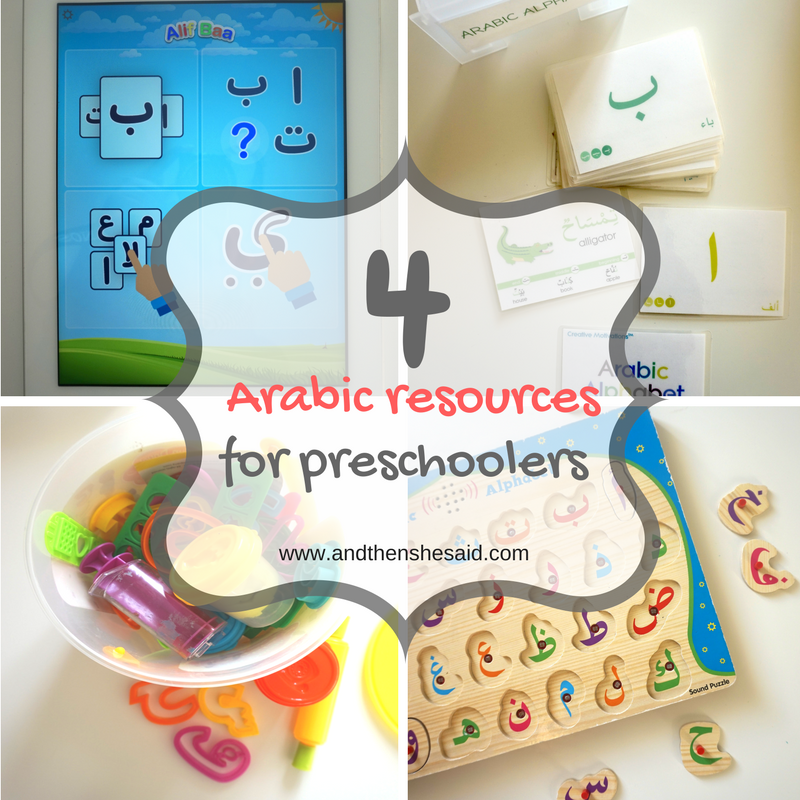 arabic resources preschoolers