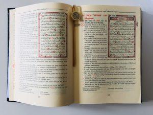 Page of Surah al Mulk in the Quran